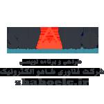 logo-shahoelectronic